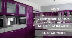 kuhni-1200x630