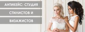 stilisty-2353x884