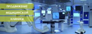 Klinika-Prevyu-2353h884