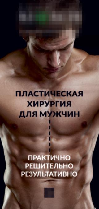 Первый вариант мужского буклета